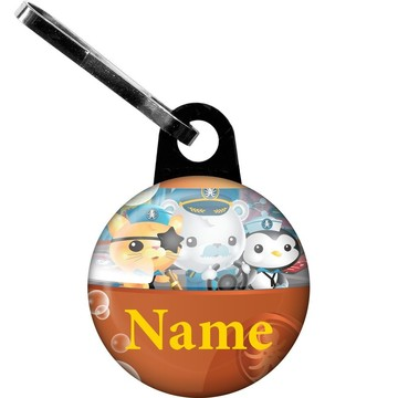Sea Explorer Personalized Zipper Pull (Each)