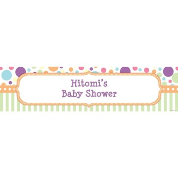 Tiny Bundle Neutral Personalized Banner (Each)